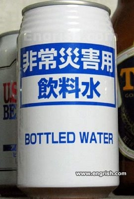Sounds better than canned water doesn't it?